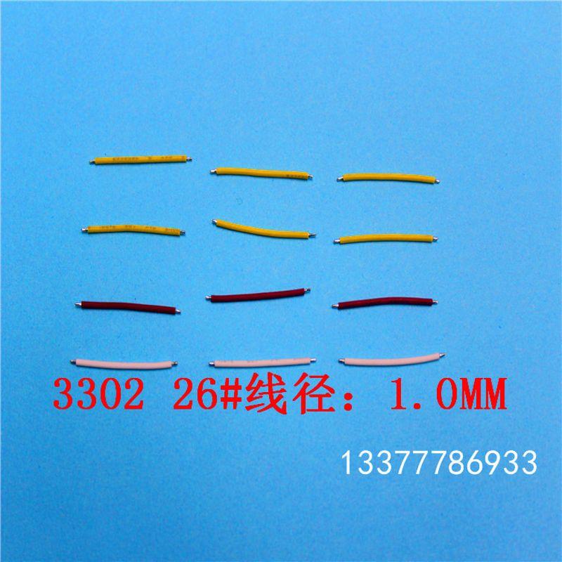 UL330226环保镀锡电子线超短12MM电池导线精密仪器连接线工厂直销