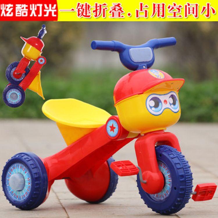 厂家直销新款儿童三轮车宝宝脚踏车小孩脚蹬三轮带灯光音乐可折叠