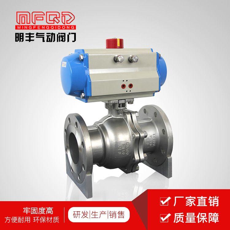 防爆气动球阀 法兰球阀 不锈钢一体式高温 304 直通式阀-爱慕生厂家制造直销