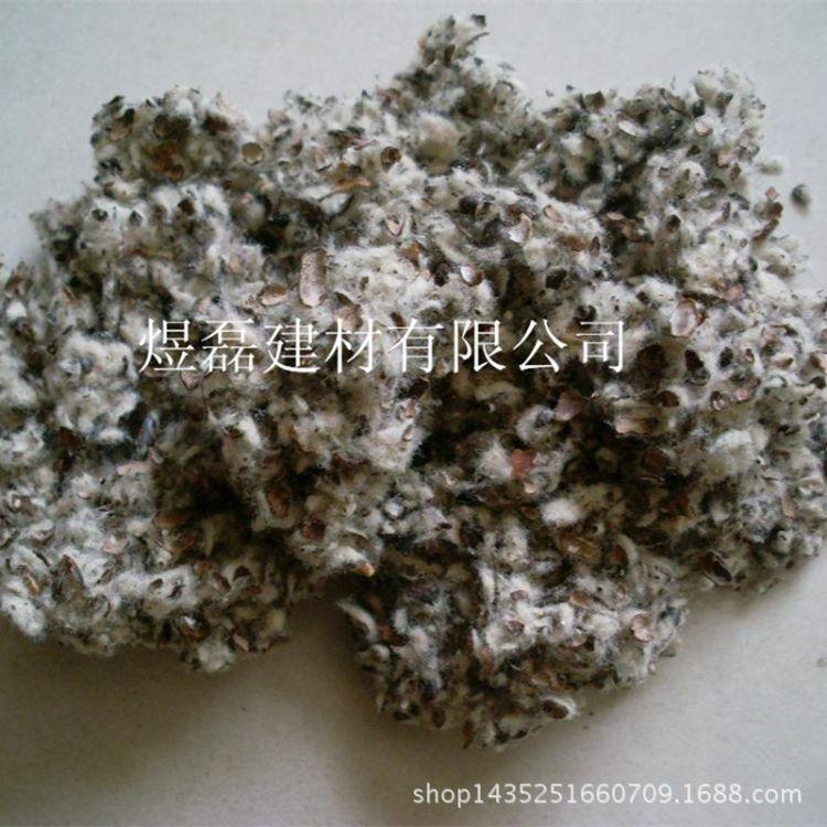 厂家现货供应优质棉籽壳  棉籽绒 量大优惠