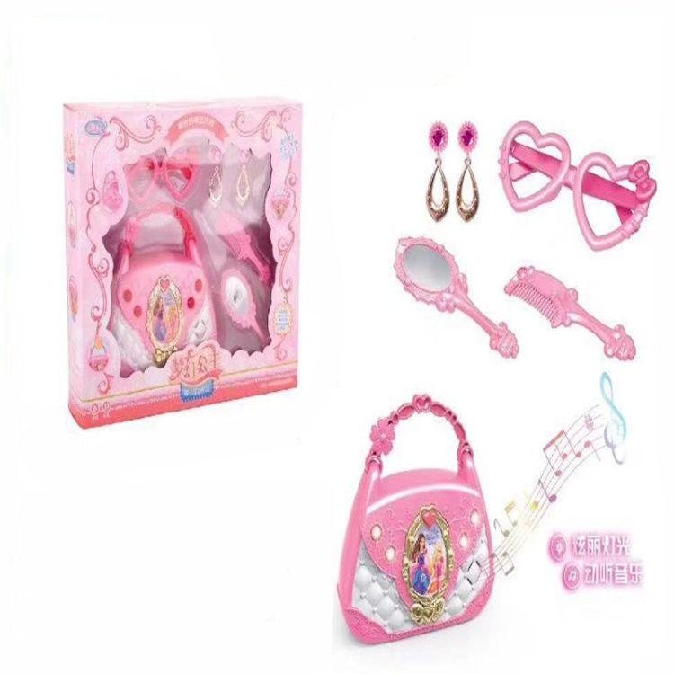 儿童过家家冰雪梦幻公主系列皇冠饰品魔法棒包包玩具套装