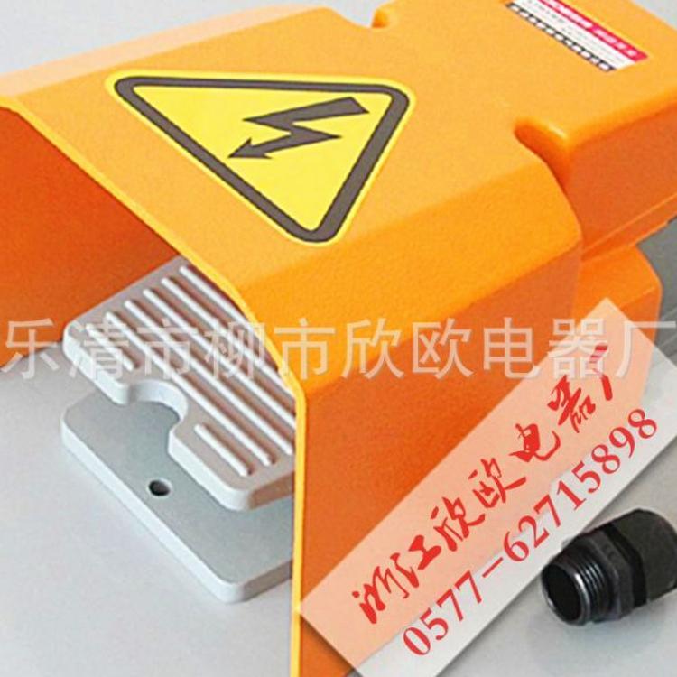 高性能TEND/天得LTH1/6防护罩脚踏开关脚踏控制开关TFS-502