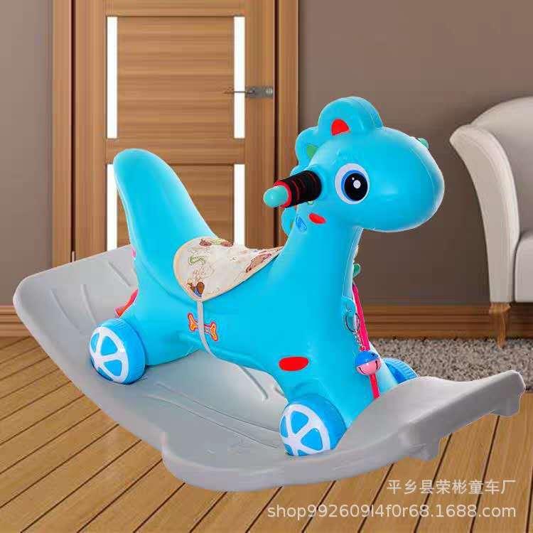 批发儿童二合一摇摇马多功能带音乐可滑行木马大号加厚儿童玩具