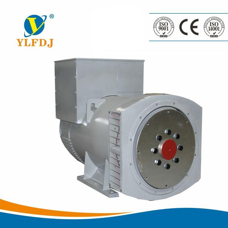 640KW英利发电机 无电刷 低干扰 广东厂家直销 物美价廉