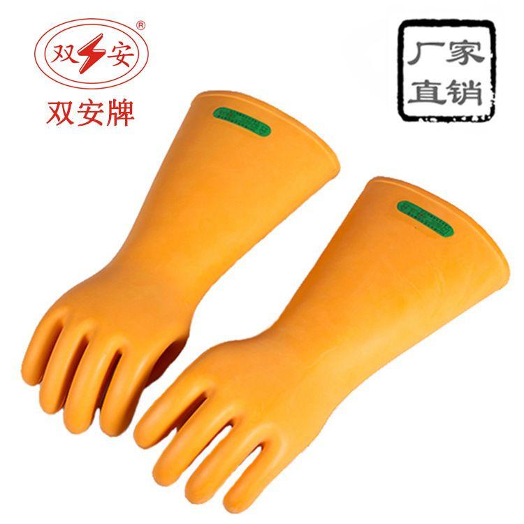天津双安牌 舒适型35KV绝缘手套 高压防触电橡胶手套 带检测报告