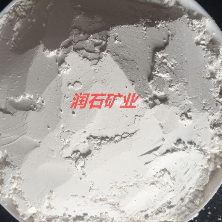 厂家供应滑石粉 涂料用滑石粉   325目    600目  1250目
