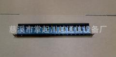 16档理线架,机架式理线架,理线槽,1U理线架。(1.2mm厚)
