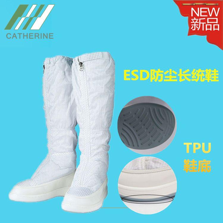 双层双密度底无尘长筒鞋防尘鞋人体工学设计耐水洗吸震舒适不疲劳
