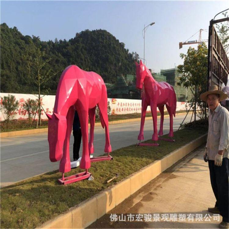 玻璃钢动物雕塑 园林景观动物雕塑 宏俊定做卡通动物模型