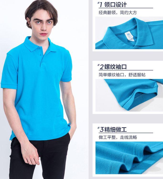 230克纯棉POLO衫定制厂家 男短袖翻领t恤 翻领衣欧板文化衫印图