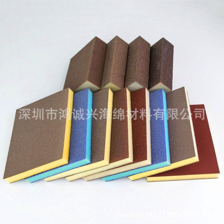 海绵砂块 油漆抛光海绵砂纸木工 工艺品 模型打磨抛光