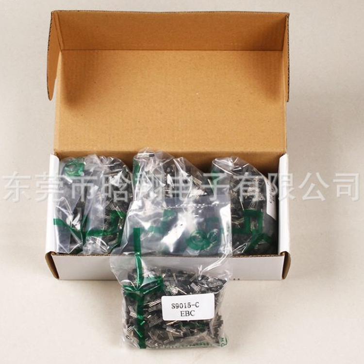 大量现货供应正品长电SS8550插件三级管S8550品质保证包退包换
