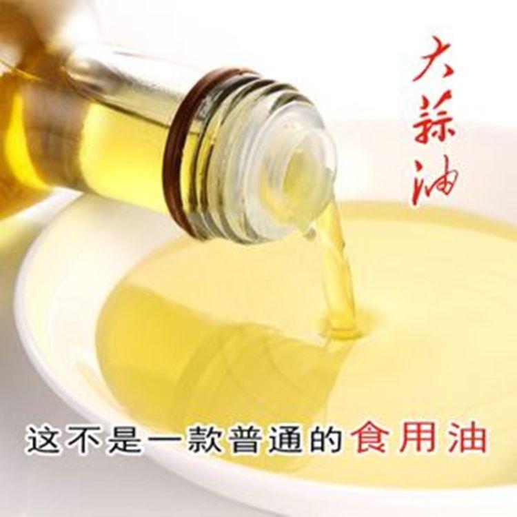 现货供应批发 优选大蒜素大蒜油优选诱食剂 然植物精油优质