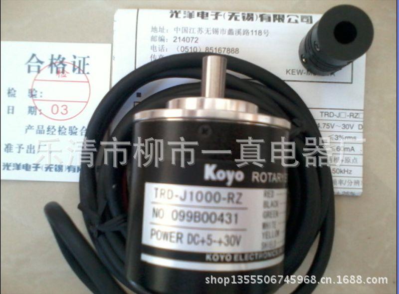 现货直销 进口编码器 全系列光洋旋转编码器TRD-J1000-RZ