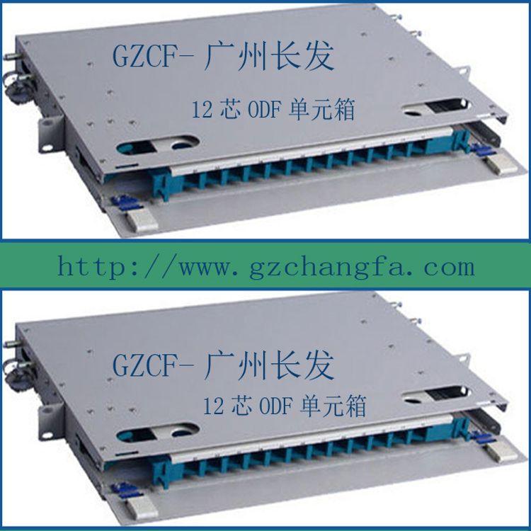 抽屉式光纤配线架厂家直接销售 ODF抽拉式单元箱供应商量大从优
