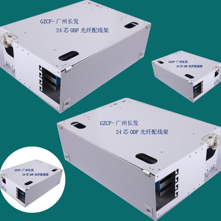 ODF机架单元箱生产厂家 广东机架式光纤配线架生产厂家量大从优