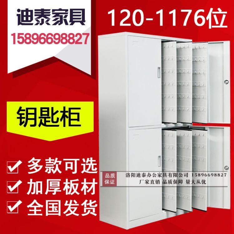 大型落地壁挂平开式物业公司中介公司钥匙柜酒店房产存放柜管理箱