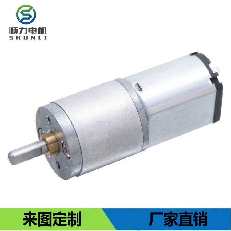智能锁减速电机指纹锁车载监控转向电机030减速电机马达厂家定制