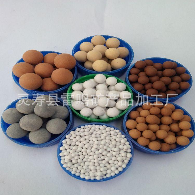 厂家直销糖炒板栗专用沙 炒板栗圆粒陶瓷球 耐高温砂石球