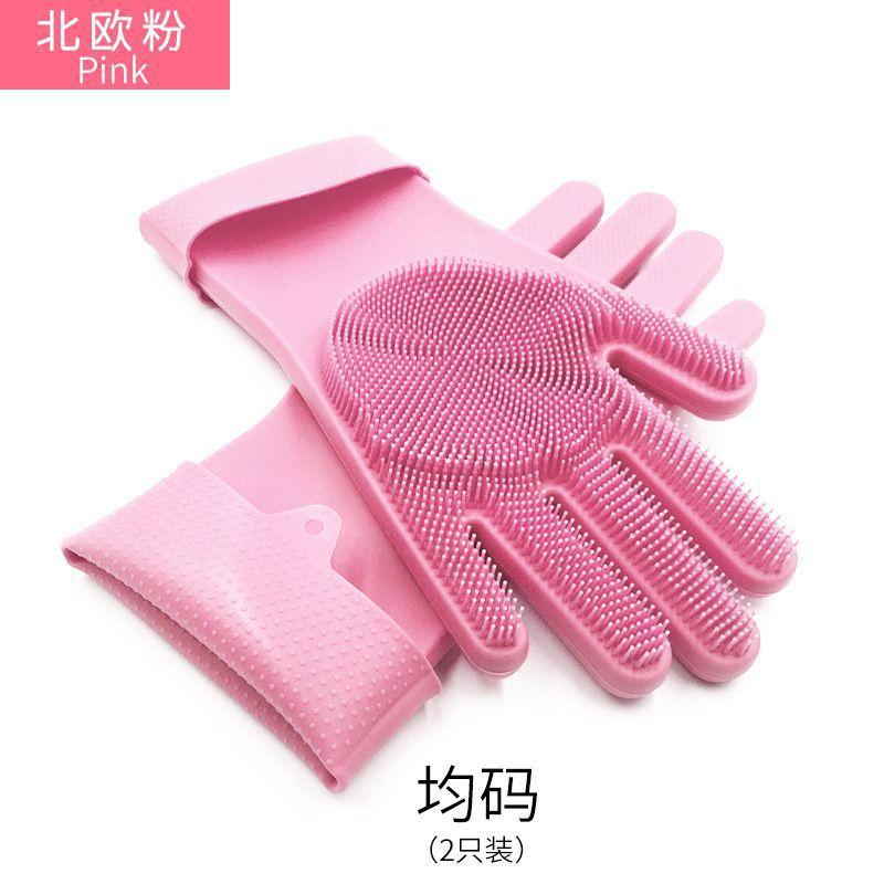 魔术硅胶洗碗刷手套 耐高温多功能厨房家用防水隔热 洗碗手套硅胶