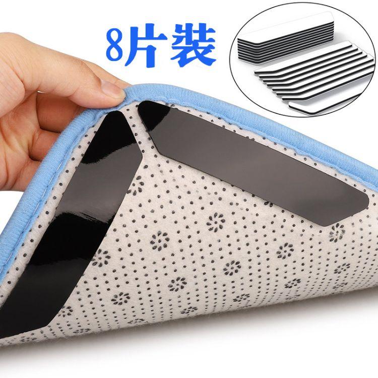 楼梯沙发凉席垫舞蹈地毯胶地垫防滑固定贴胶条防移动不留痕无痕胶