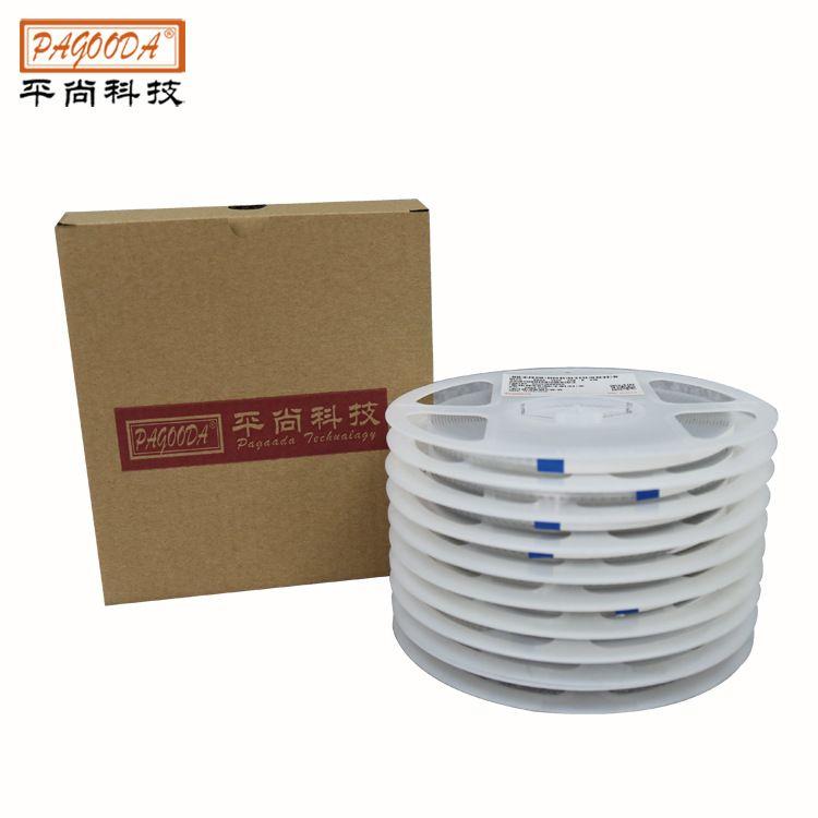 贴片电容0805规格封装 型号齐全电子元器件供应商 价格实惠