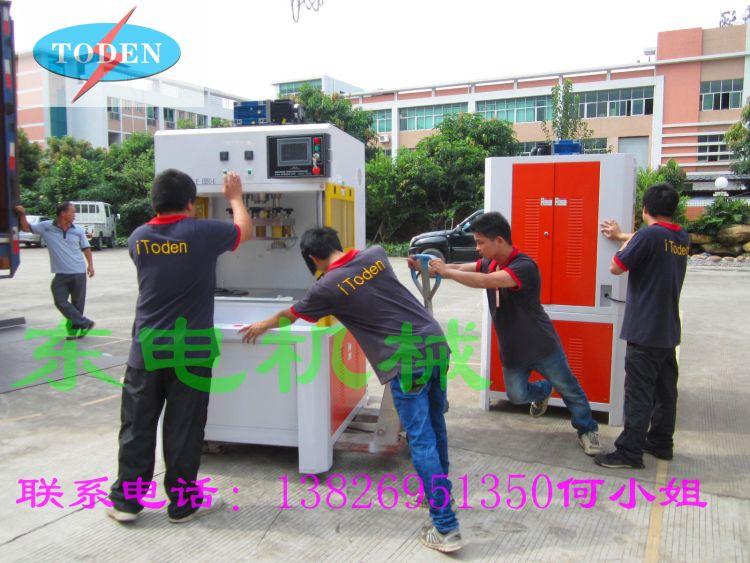 东电手机皮套SF-2000伺服热压机 PU皮套伺服热压机