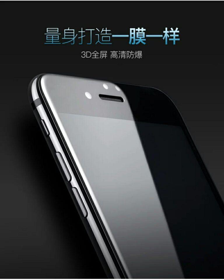 厂家直销  苹果手机钢化膜 防指纹 高清iPhone6/7防窥钢化玻璃膜
