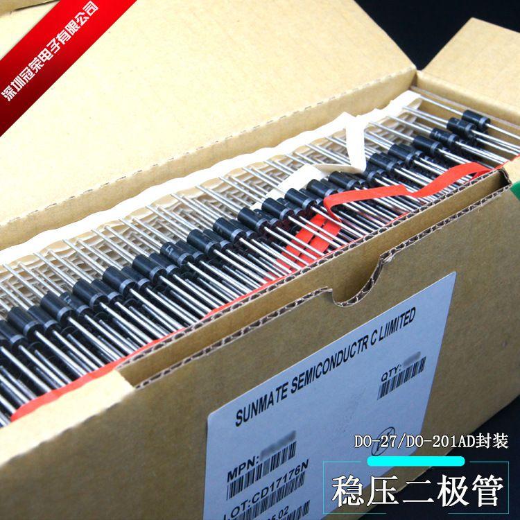 免费送样 1N5348B 5W稳压(齐纳)二极管 插件 11V 高品质