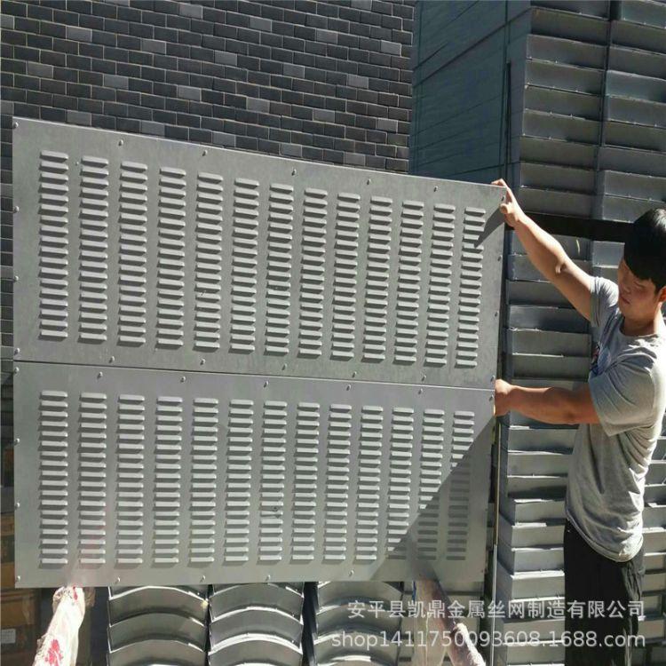 凯鼎冷却塔声屏障 凯鼎楼顶冷却塔声屏障 楼顶室外机冷却塔声屏障厂家 冷却塔声屏障可定做