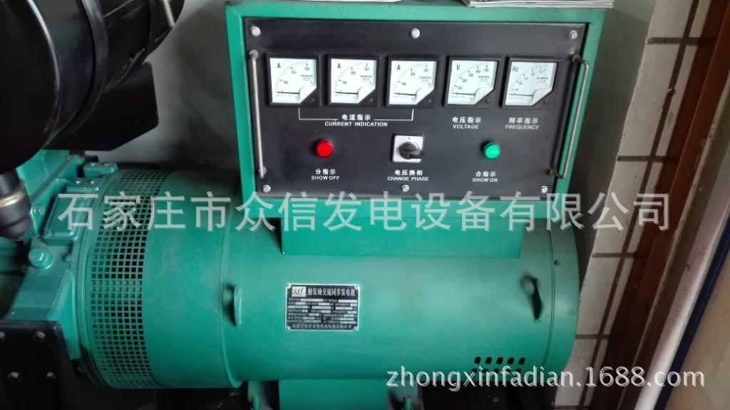 120kw发电机380V电机三相铜电球单机河北石家庄厂家直销伏特千瓦