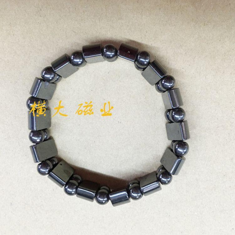 磁疗保健手链  磁性饰品  大半月夹珠手链