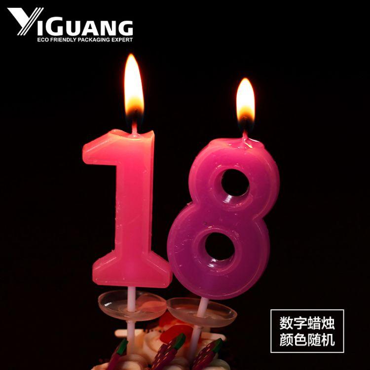 儿童生日蛋糕蜡烛 数字蜡烛浪漫创意派对 无烟宝宝生日蜡烛 益光批发