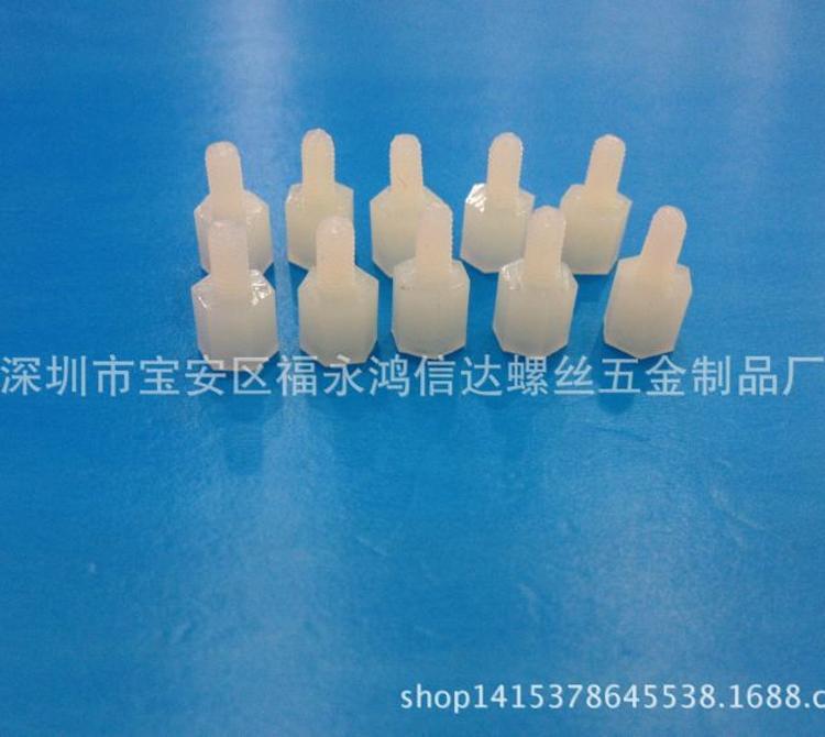 M3*8+6尼龙胶柱隔离柱,塑料柱,PC板隔离柱