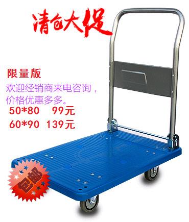 静音折叠手推车拉货仿不锈钢平板车货仓搬运塑料小推车厂家900*60