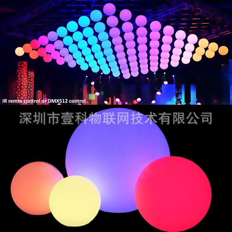 LED发光圆球灯户外防水发光球庭院景观装饰草坪灯球形灯DMX控制