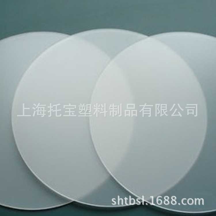 厂家供应】刻线导光板 PS导光板 灯箱导光板  平板灯导光板