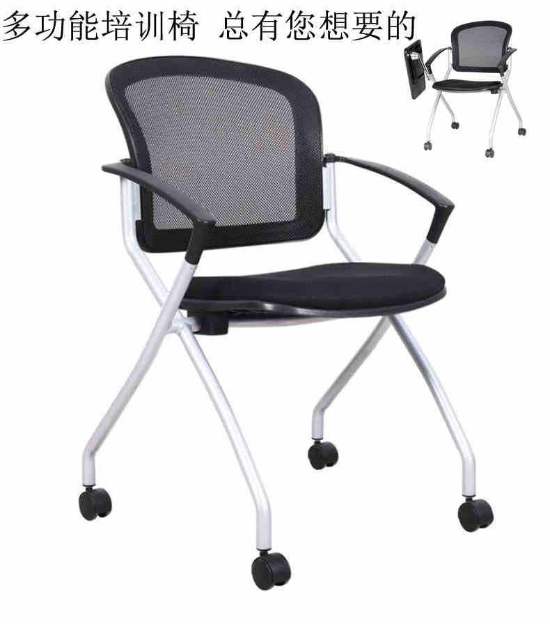 厂家直销办公家具办公椅网布写字板会议椅培训椅接待椅会客椅批发
