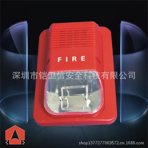 铠卫信消防声光报警器 声光报警24V