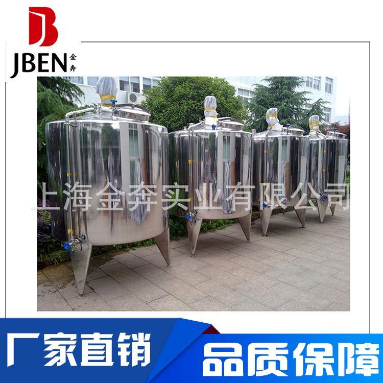 上海不锈钢单层搅拌罐 立式搅拌桶 拌料桶 配料罐 混合罐