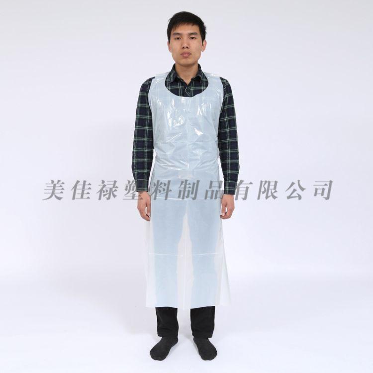 厂家定制优质一次性pe塑料围裙 透明色防水防油防护围裙