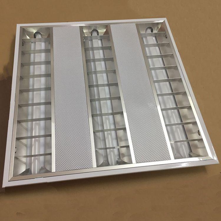 欧司朗工厂经销批发现货限时促销T5格栅灯盘2*28W/3*14W/3*28W