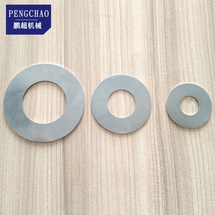 供应活塞式压缩机密封件阀片 防腐蚀可加工定制环形阀片