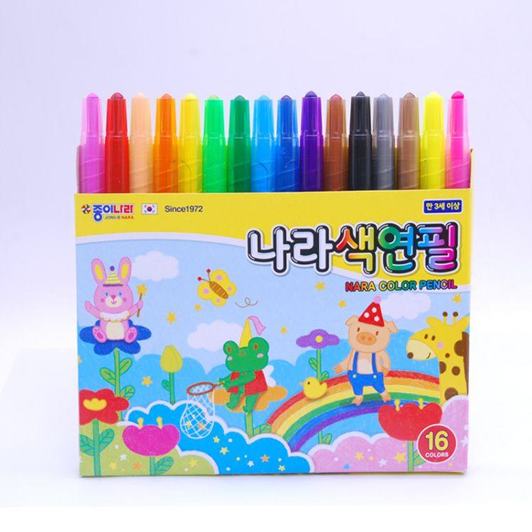 韩国纸世界儿童油画棒12色16色旋转涂鸦笔安全无毒绘画美术蜡笔