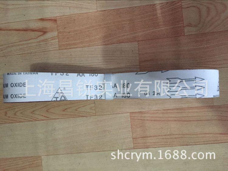厂家直销TJA砂带  不锈钢砂带 拉丝砂带  抛光砂带3m抛光带