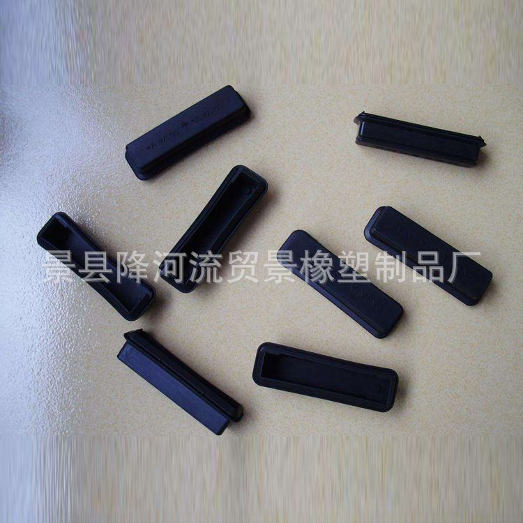 厂家专业生产定做 耐磨橡胶件 量大从优 品质保证