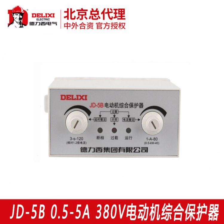 电动机综合保护器JD-5B 0.5-5A 380V电机断相过载堵转保护德力西电气批发零售