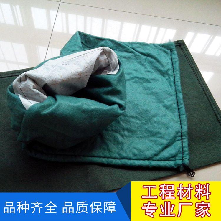 厂家出售生态袋 园林护坡绿化生态袋 高品质生态袋 可定制生态袋