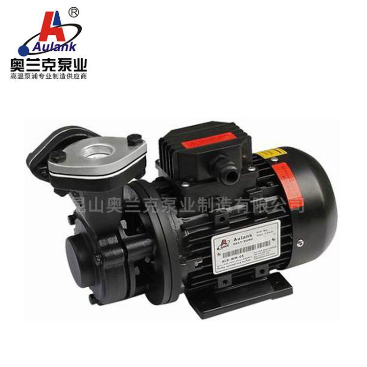 WM系列低噪音太阳能热水循环泵 电动卧式漩涡泵