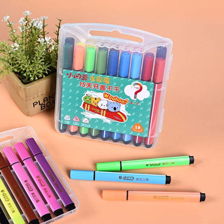 美术用品耐干不易干可洗彩色笔三角水彩笔儿童18色绘画水彩笔批发